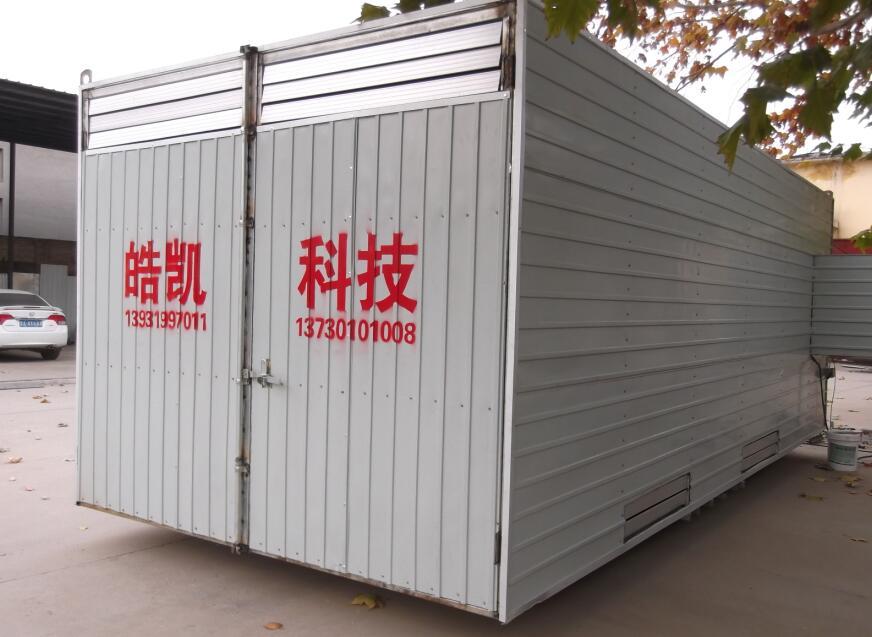 自然空气粮食果蔬药材干燥机